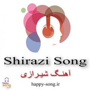 دانلود آهنگ واسونک از سعید کریمی