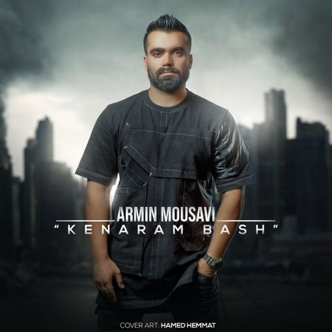 دانلود آهنگ کنارم باش از آرمین موسوی