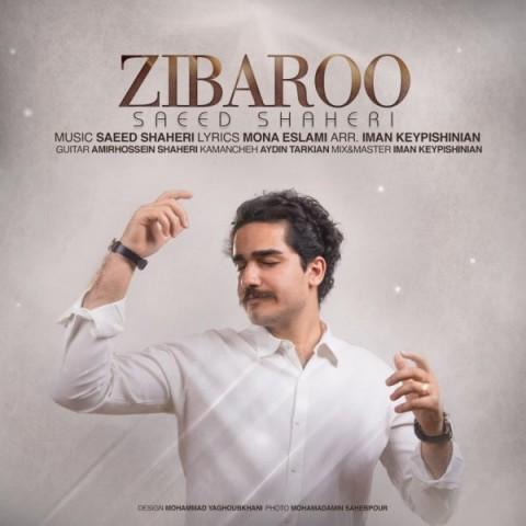 دانلود آهنگ زیبارو از سعید شاهری