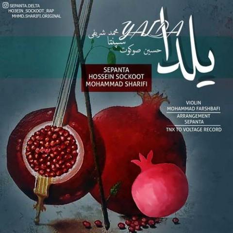 دانلود آهنگ یلدا از حسین صوکوت، سپنتا و محمد شریفی