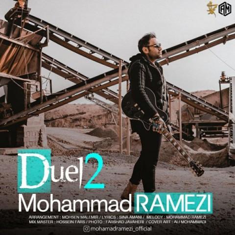 دانلود آهنگ دوئل 2 از محمد رامزی