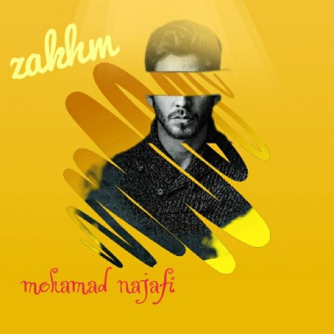 دانلود آهنگ زخم از محمد نجفی