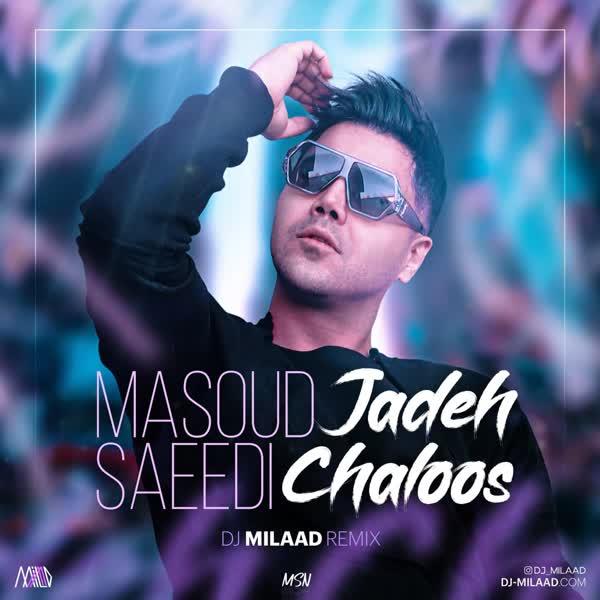 دانلود ریمیکس آهنگ جاده چالوس از مسعود سعیدی