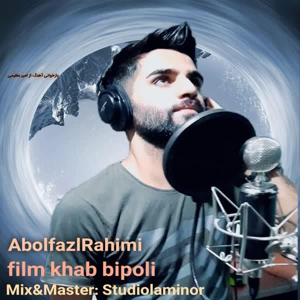 دانلود آهنگ فیلم خواب بی پولی از ابوالفضل رحیمی