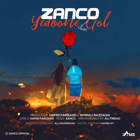 دانلود آهنگ من یه دونه گل تو دستمه عاشقتم همین بسمه از زانکو