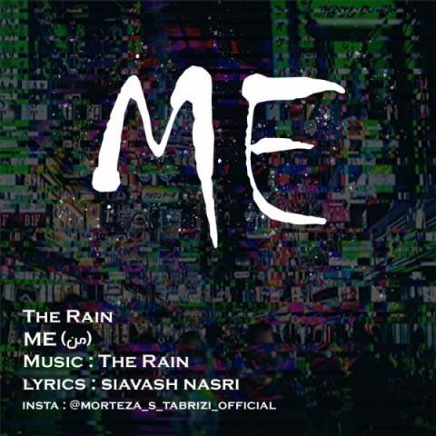 دانلود آهنگ Me از The Rain