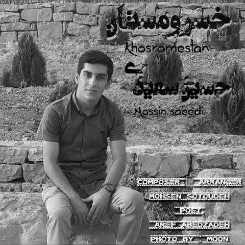 دانلود آهنگ خسرو مستان از حسین سعیدی