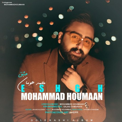 دانلود آهنگ عشق از محمد هومان