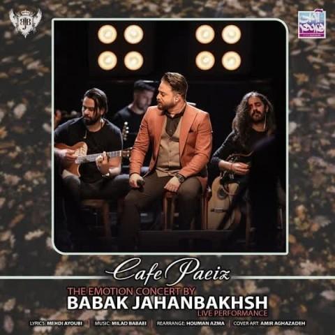 دانلود اجرای زنده آهنگ کافه پاییز از بابک جهانبخش