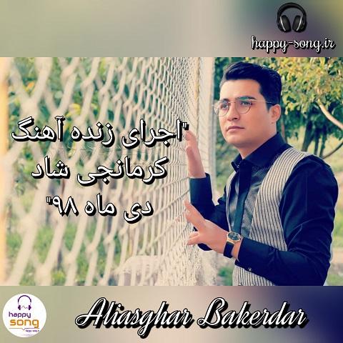 اجرای زنده آهنگ کرمانجی شاد عروسی از اصغر باکردار (دی ماه 98)