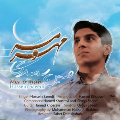 دانلود آهنگ مهر و مه از حسین سعیدی