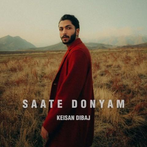 دانلود آهنگ ساعت دنیام از کیسان دیباج