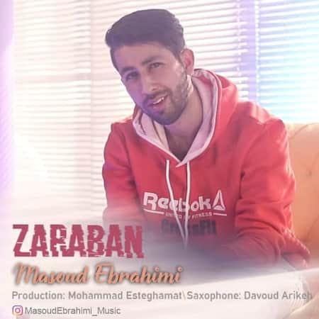 دانلود آهنگ ضربان از مسعود ابراهیمی