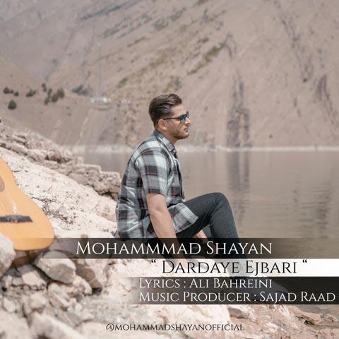 دانلود آهنگ دردای اجباری از محمد شایان