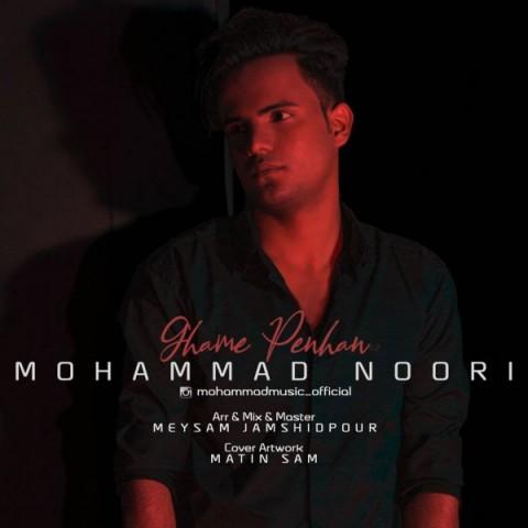 دانلود آهنگ غم پنهان از محمد نوری