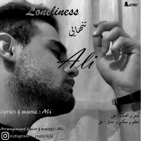 دانلود آهنگ تنهایی از علی