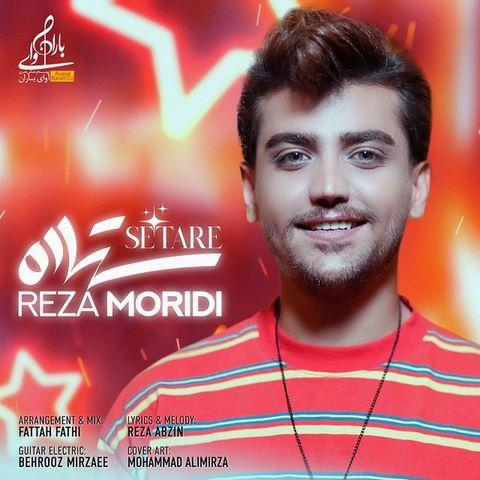 دانلود آهنگ ستاره بشی من آسمونت میشم از رضا مریدی
