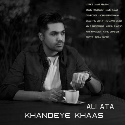دانلود آهنگ خنده ی خاص از علی عطا