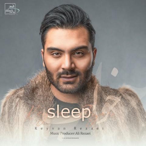 دانلود آهنگ خواب از کیوان رضایی