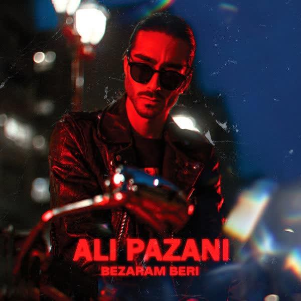 دانلود آهنگ بذارم بری از علی پازانی