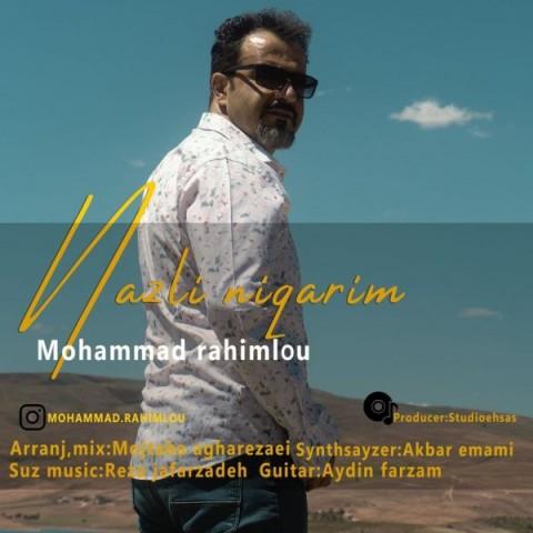 دانلود آهنگ نازلی نگاریم از محمد رحیملو