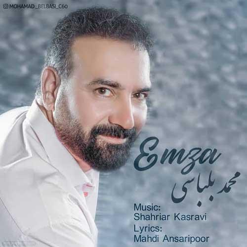 دانلود آهنگ امضا از محمد بلباسی