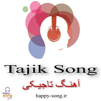 دانلود آهنگ از عشق تو دیوانم از اهل دین فخرالدین