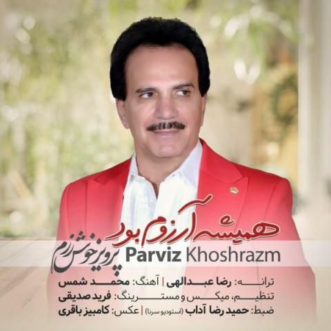 دانلود آهنگ همیشه آرزوم بود از پرویز خوش رزم