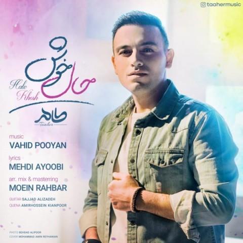 دانلود آهنگ حال خوش از طاهر
