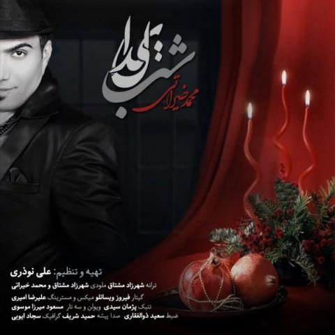 دانلود آهنگ شب یلدا از محمد خیراتی